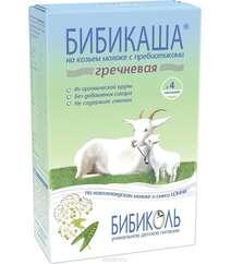 Бибикаша каша гречневая на козьем молоке, с 4 месяцев, 200 г