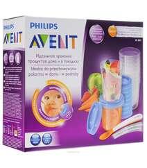 Philips Avent Набор контейнеров c крышками 20 шт