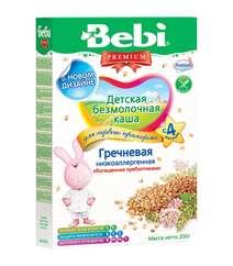 Гречневая низкоаллергенная каша Bebi Premium (с 4 мес., 200 гр.)