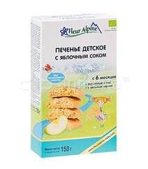 FLEUR ALPINE Детское растворимое печенье С ЯБЛОЧНЫМ СОКОМ