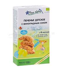 FLEUR ALPINE Детское растворимое печенье С ВИНОГРАДНЫМ СОКОМ