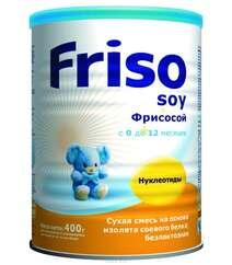 """FRISO Смесь с пребиотиками """"Фрисовом 1"""""""