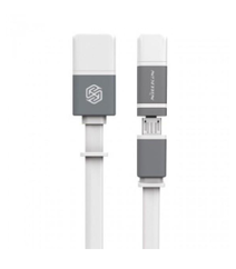 CABLE - GENTRY CABLE(MFI) WHITE20