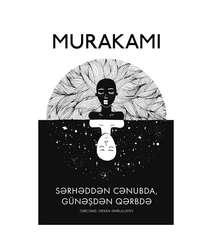 Haruki Murakami- Sərhəddən cənuba, günəşdən qərbə