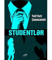 Yusif Vəzir Çəmənzəminli - Studentlər