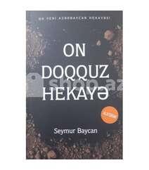 Seymur Baycan - On doqquz hekayə