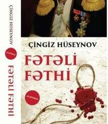 Çingiz Hüseynov - Fətəli fəthi