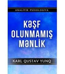 Karl Qustav Yunq - Kəsf olunmamış mənlik