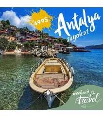 Antalya Turu