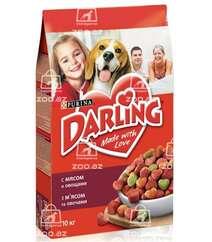 Darling для взрослых собак с мясом и овощами (целый мешок 10 кг)