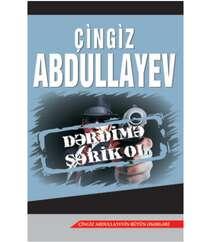 Çingiz Abdullayev – Dərdimə şərik ol