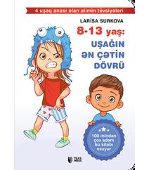 Larisa Surkova – 8-13 yaş: uşağın ən çətin dövrü