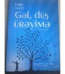 Emil Alliy – Gəl düş ürəyimə