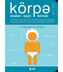 Luis Borgenixt - Körpə Anaları Üçün Təlimat