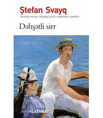 Stefan  Sveyq – Dəhşətli sirr
