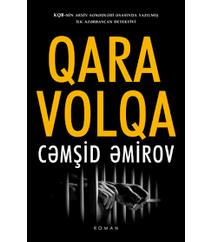 Cəmşid Əmirov – Qara Volqa