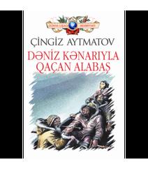 Çingiz Aytmatov – Dəniz kənarıyla qaçan Alabaş