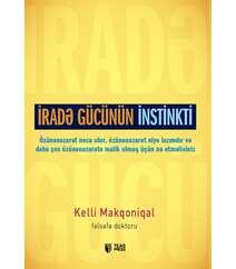 Kelli Makqoniqal – İradə gücünün instinkti