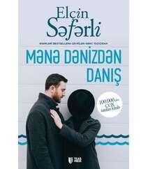 Elçin Səfərli – Mənə dənizdən danış