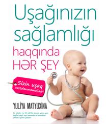 Yuliya Matyuxina – Uşağınızın sağlamlığı haqqında hər şey