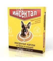 Инсектал капли от блох и клещей для собак от 40 до 60 кг