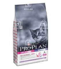Pro Plan Delicate Junior сухой корм для котят с чувствительным пищеварением или с особыми предпочтениями в еде с индейкой (на развес)