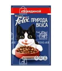 Felix природа вкуса с говядиной