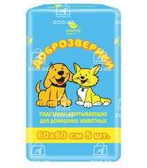 «Доброзверики» Classic впитывающие подстилки для домашних животных 60×60 см, 5 шт.