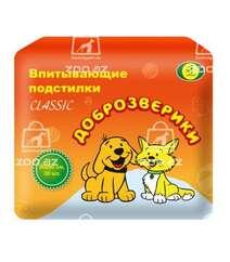 «Доброзверики» Classic впитывающие подстилки для домашних животных 60×90 см, 30 шт.