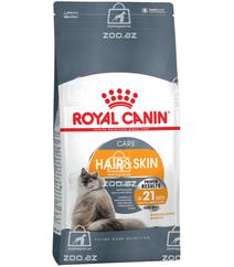 Royal Canin Hair&Skin Care сухой корм для взрослых кошек в целях поддержания здоровья кожи и шерсти (на развес)