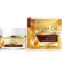 Argan Oil - Qırışlara qarşı krem