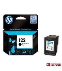 Оригинальный струйный картридж HP 122 Черный (CH561HE)