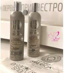 Natura Siberica Qoruyucu Şampun