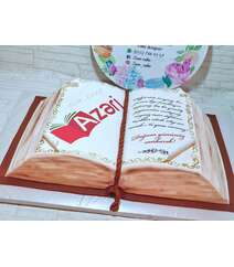 Kitab formalı tort 1kq