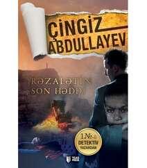 Çingiz Abdullayev - Rəzalətin Son Həddi