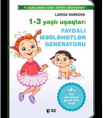 1-3 Yaşlı Uşaqlar: Faydalı Məsləhətlər Generatoru-Larisa Surkova