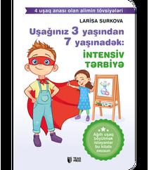 Uşağınız 3 Yaşından 7 Yaşınadək Larisa Surkova