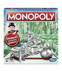 Stolüstü oyun Monopoly Klassik C10091211