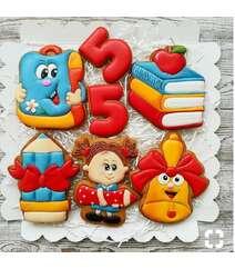 Bilik günü tortları 1kq