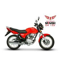 MİNSK D4 125 model motosiklet