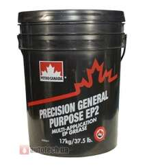 P-Kanada General Purpose EP2 17KQ