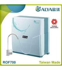 Alya ROF 700