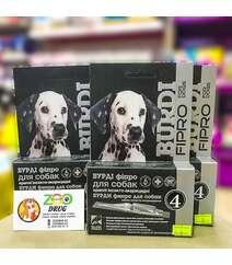 Капли Бурди ФИПРО для собак (инсектоакарицидные с фипронилом)
