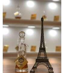 C.Dior Oud Ispahan (unisex) 10 ml