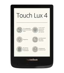 POCKETBOOK PB627 BLACK TOUCH LUX 4 (PB627-H-CIS)