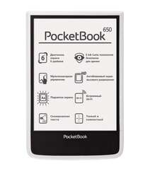 POCKETBOOK E-READER POCKETBOOK 650 WHITE (PB650-W-CIS)