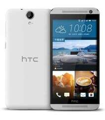 HTC One E9 Dual White 16GB 4G LTE