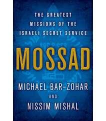 Michael Bar-Zohar..- MOSSAD