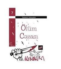 Ölüm Cəzası (detektiv hekayələr)