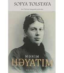 Sofya Tolstaya – Mənim həyatım